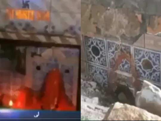 गिरा दिया गया मंदिर