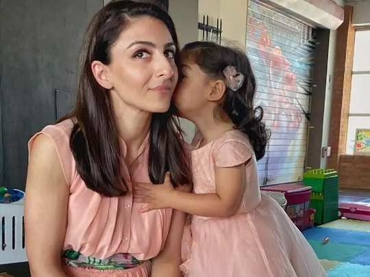 how soha ali khan celebrating ganesh chaturthi with her daughter in hindi