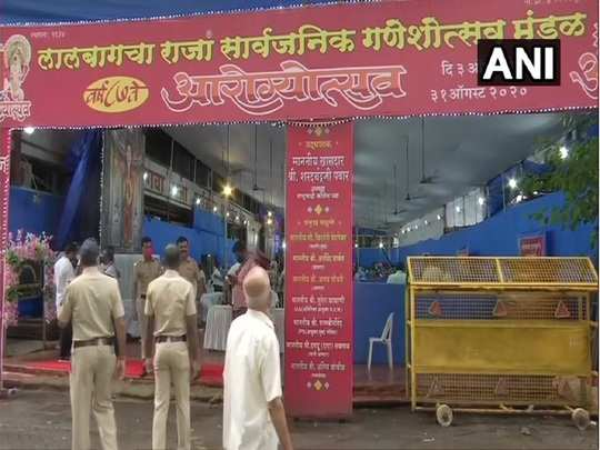 Lalbaugcha Raja Ganpati Mandal celebrating its Arogya Utsav ...