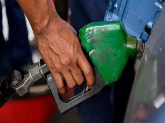 petrol disel nkadcqd