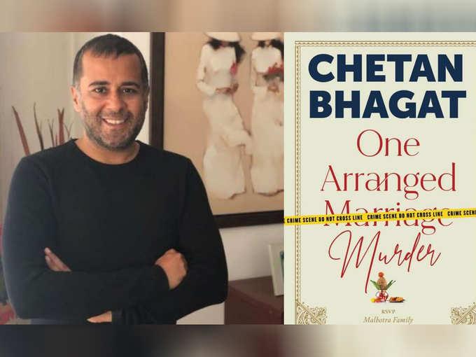 Chetan Bhagat Book One Arranged Murder