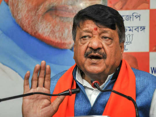 kailash vijaya
