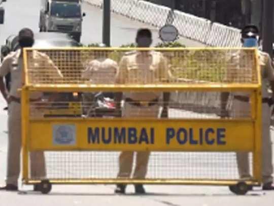 Mumbai Police 01