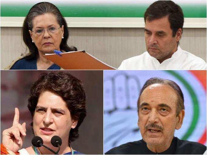 Sonia-Rahul-Ghulam-Priyanka
