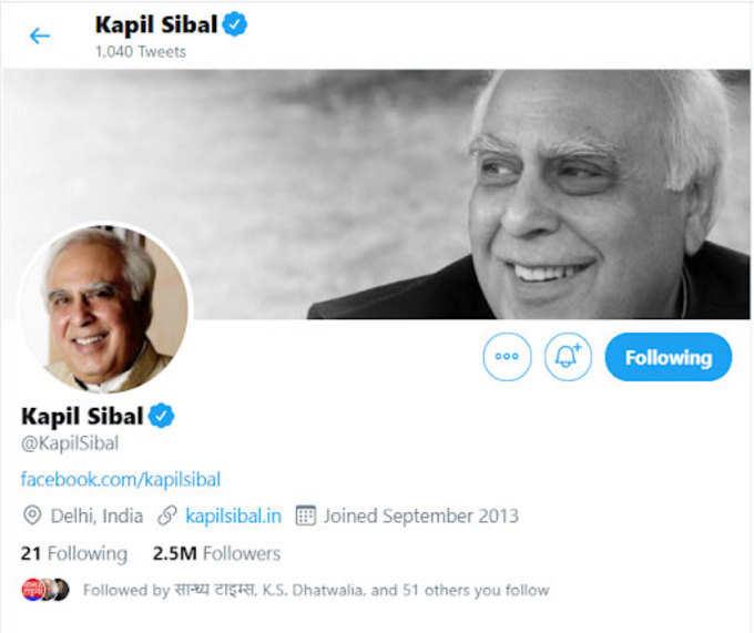 sibal twitter handle