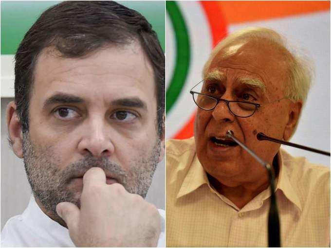 Kapil-Sibal-Rahul-Gandhi