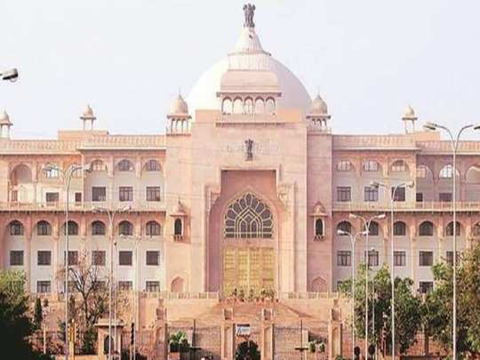Rajasthan_Assembly