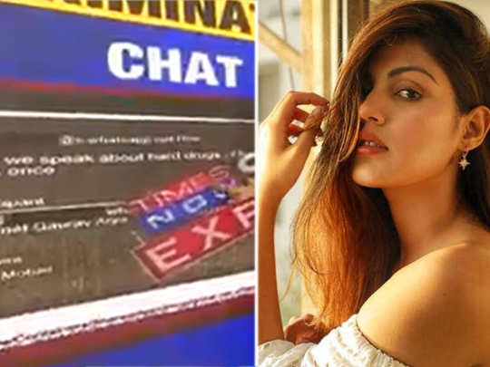 Rhea Chakraborty WhatsApp Chat Reveals Drug Angle