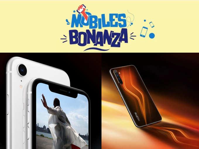 iPhone SE से लेकर Redmi K20 Pro तक पर छूट