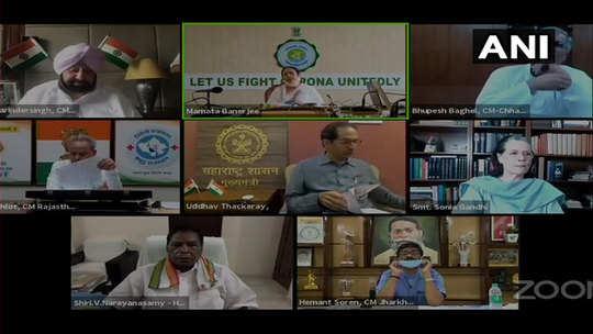 discussion on cancellation of NEET and JEE Exams in Sonia Gandhi Meeting  Today : सोनिया गांधी की विपक्षी एकता की पहल, अपने दल के भीतर G-23 नेताओं को  संदेश देने मुख्यमंत्रियों की