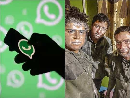 pulwama terror attack : pics, whatsapp chats on terrorists phone helped crack pulwama plot : nia