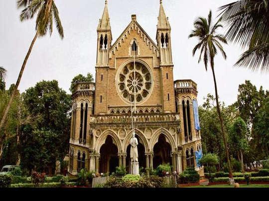 मुंबई विद्यापीठात ३६ नवी महाविद्यालये