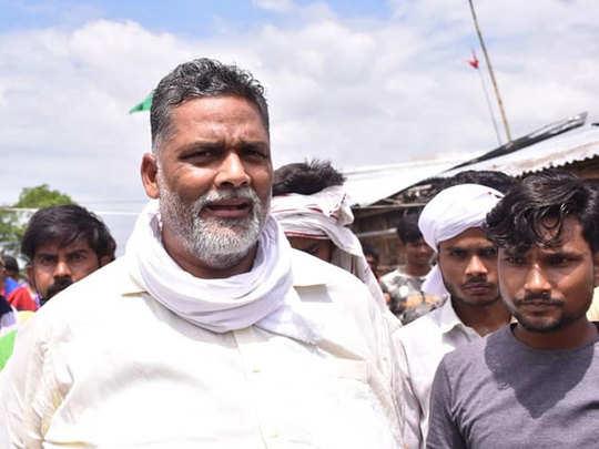 Pappu-Yadav