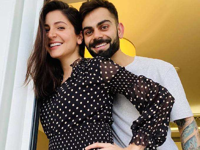 अनुष्का शर्मा और विराट कोहली
