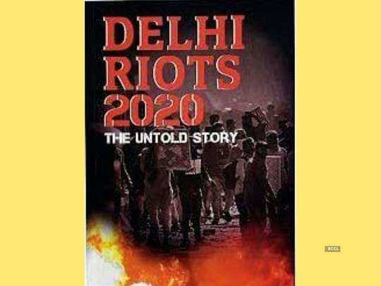 delhi riots india times