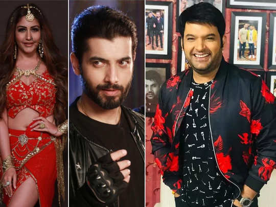 the kapil sharma show fails to enter trp this week naagin 5 slips to position 5