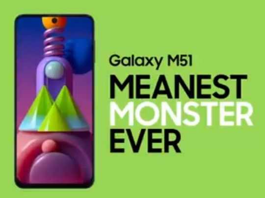 samsung galaxy m51 teaser