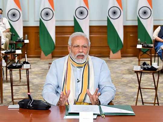 PM-Modi-Office