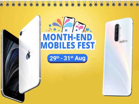 flipkart month end mobile fest offers discount on smartphones