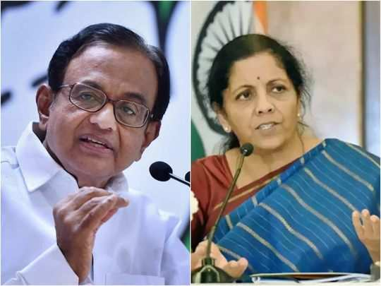 P-Chidambaram-Nirmala-Sitharaman