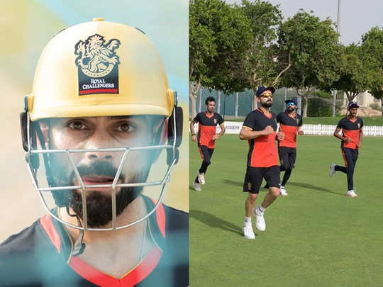 ipl 2020 virat kohli on ground after 5 months royal challengers bangalore team practice
