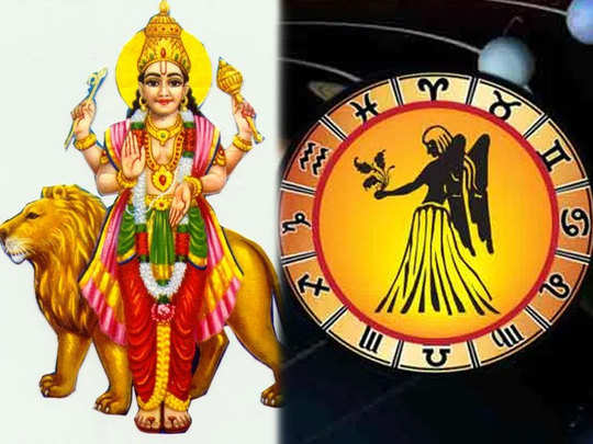 mercury transit in virgo 2020 know about these five zodiac signs will get benefit of budha in kanya rashi
