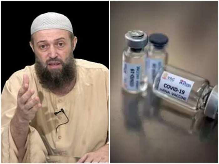Vaccine Maulana 01