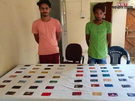 rajasthan news image (70)