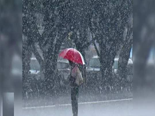 rain only