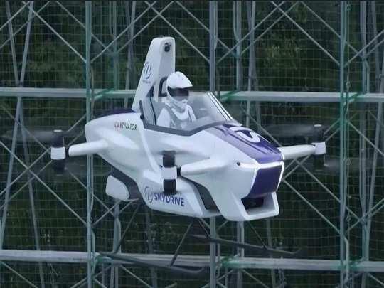 flying car: স্বপ্নসফলের দোরগোড়ায়! জাপানে মানুষকে সঙ্গে নিয়েই উড়ন্ত  গাড়ির সফল উড়ান - japan's skydrive inc flying car carried out a successful  though modest test flight with one ...