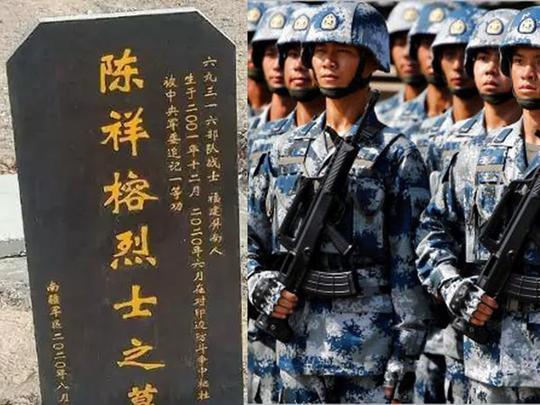 Image result for गलवान में मरे चीनी जवान