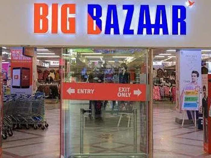 Biz-Bazaar