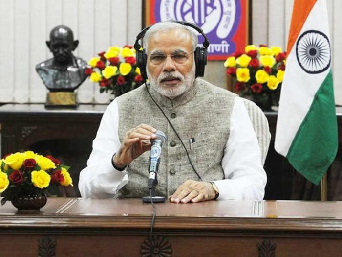 पंतप्रधानांच्या भाषणाला यूट्यूबवर डिसलाइक्स अधिक