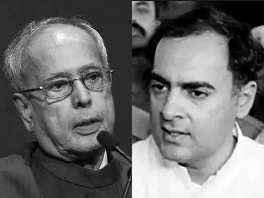 story of pranab mukharjee and his new party after clash with rajiv gandhi