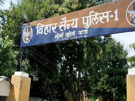 constable shot himself in bmp camp: Patna Crime News: बीएमपी कैंप में महिला  और पुरुष कॉन्स्टेबल ने खुद को मारी गोली, मौत - patna news: female and male  constables shot dead in