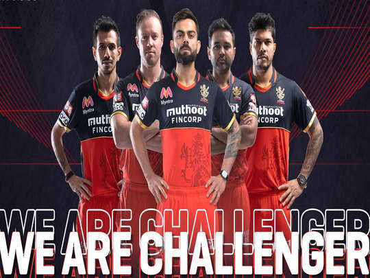 RCB-New-Jersey