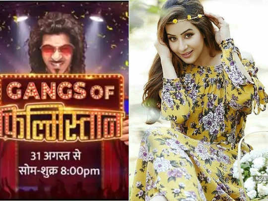 has shilpa shinde quit sunil grover comedy show gangs of filmistan writes a note on social media for the team