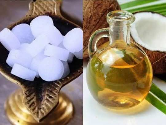 beauty care tips how to use camphor and coconut oil for your hair care routine in marathi
