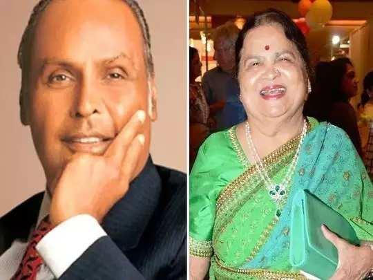 dhirubhai and kokilaben ambani love story is idea for todays youth couple in marathi