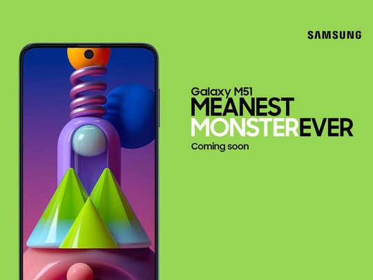 Samsung M51