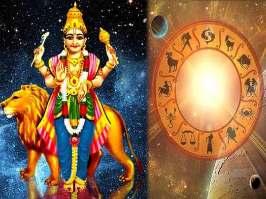 mercury transit in virgo 2020 know about the impact on all zodiac signs of budh in kanya rashi