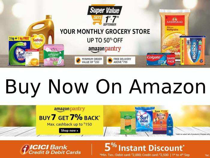 Amazon Pantry : Basmati Rice से लेकर Sugar और Desi Ghee पर Amazon दे रहा है हैवी डिस्काउंट, जल्दी करें