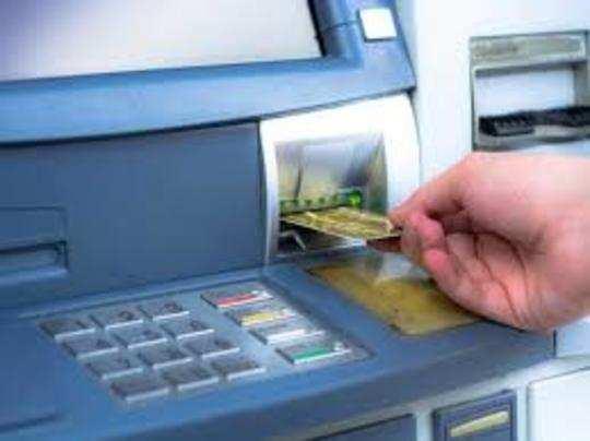कोरोना काल में बैंकिंग फ्रॉड के मामलों में तेजी आई है।