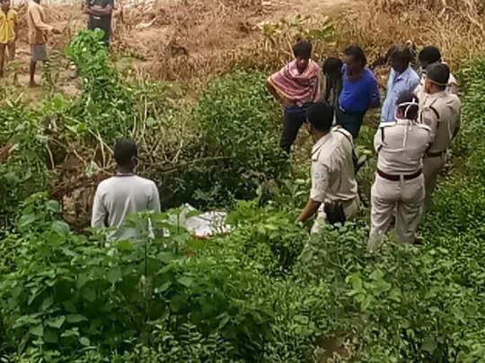 jharkhand murder