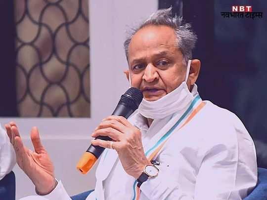 rajasthan news image (83)