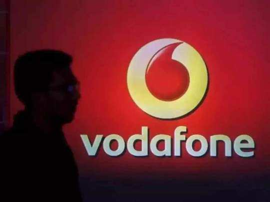Vodafone-file-good