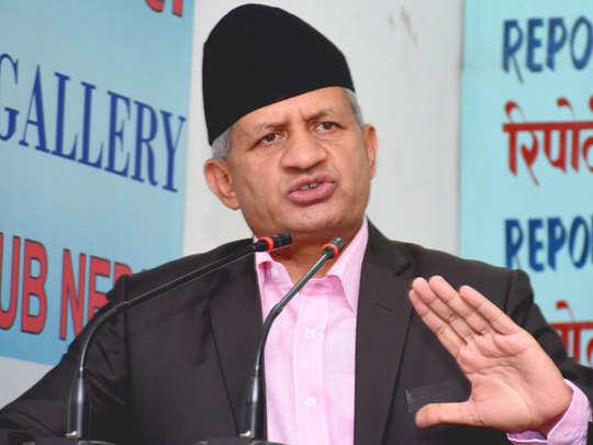 Nepal-forign-minister