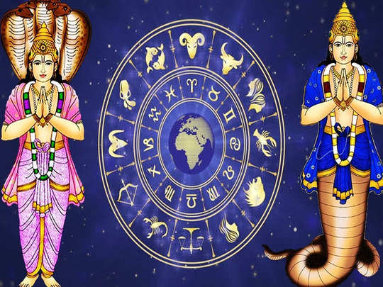 rahu ketu transit september 2020 know about the negative impact on these four zodiac signs of rahu and ketu rashi parivartan