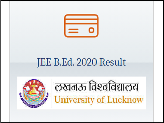 UP B.Ed exam 2020