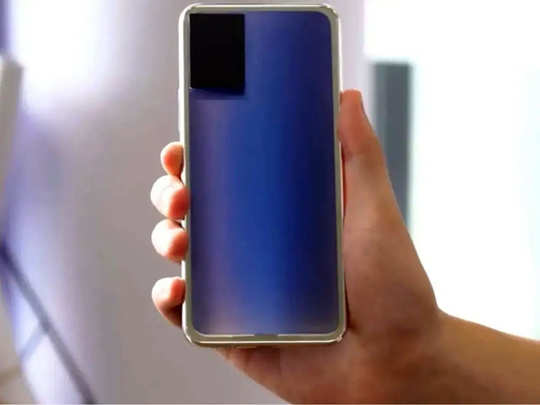 Vivo phone with color changing backpanel